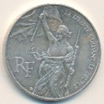 Франция, 100 франков (1993 г.)