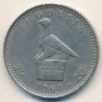 Родезия, 2 шиллинга-20 центов (1964 г.)