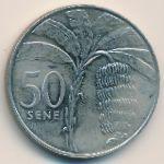 Самоа, 50 сене (1996–2000 г.)