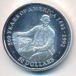Острова Кука, 50 долларов (1989 г.)