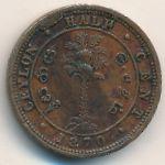 Цейлон, 1/2 цента (1870 г.)