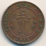 Цейлон, 1 цент (1912–1929 г.)