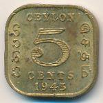 Цейлон, 5 центов (1945 г.)