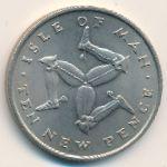 Остров Мэн, 10 новых пенсов (1971 г.)