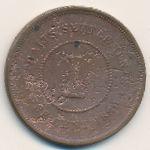 Стрейтс-Сетлментс, 1 цент (1889 г.)