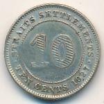 Стрейтс-Сетлментс, 10 центов (1926–1927 г.)