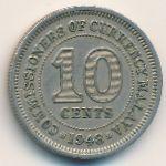 Малайя, 10 центов (1948–1950 г.)