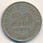 Малайя, 20 центов (1948–1950 г.)
