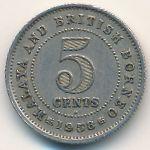 Малайя и Британское Борнео, 5 центов (1958 г.)