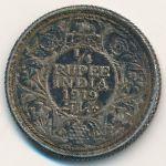 Британская Индия, 1/4 рупии (1917–1919 г.)