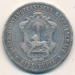 Немецкая Африка, 1 рупия (1893 г.)