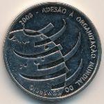Кабо-Верде, 200 эскудо (2008 г.)