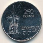 Кабо-Верде, 250 эскудо (2010 г.)