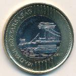 Венгрия, 200 форинтов (2011 г.)