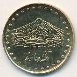 Иран, 1 риал (1992 г.)
