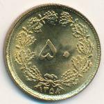 Иран, 50 динаров (1979 г.)
