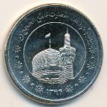 Иран, 5000 риалов (2015 г.)