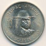 Перу, 10 солей (1972–1974 г.)