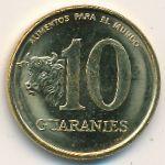 Парагвай, 10 гуарани (1996 г.)