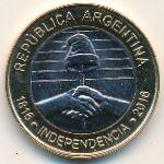 Аргентина, 2 песо (2016 г.)