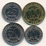 Шпицберген, Набор монет (1993 г.)