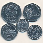 Сан-Томе и Принсипи, Набор монет (1997 г.)