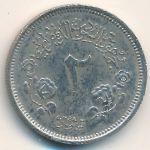 Судан, 2 гирша (1980 г.)