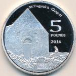 Херм, 5 фунтов (2016 г.)