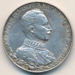 Пруссия, 2 марки (1913 г.)