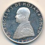 Мальтийский орден, 1 скудо (1972 г.)