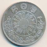 Япония, 50 сен (1870 г.)