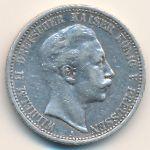 Пруссия, 2 марки (1905 г.)