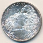 Ватикан, 500 лир (1966 г.)