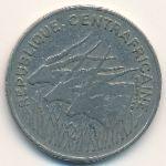 Центральная Африка, 100 франков (1971 г.)