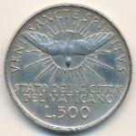 Ватикан, 500 лир (1958 г.)