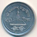 Непал, 50 пайс (2004 г.)