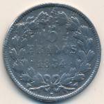 Копии, 5 франков