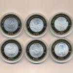 Мексика, Набор монет (2012 г.)