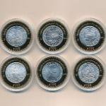 Мексика, Набор монет (2013 г.)