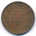 Британская Индия, 1/4 анны (1862–1876 г.)