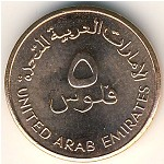 United Arab Emirates, 5 fils, 1996–2014