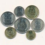Болгария, Набор монет (1990 г.)