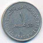 ОАЭ, 1 дирхам (1989 г.)