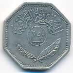 Ирак, 250 филсов (1980–1981 г.)