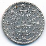 Непал, 1 рупия (1977–1979 г.)