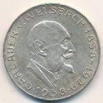 Австрия, 25 шиллингов (1958 г.)