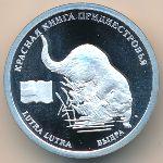 Приднестровье, 10 рублей (2008 г.)