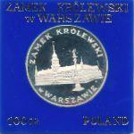 Польша, 100 злотых (1975 г.)