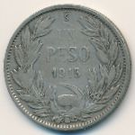 Чили, 1 песо (1915 г.)
