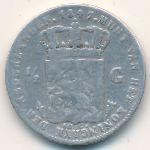 Нидерланды, 1/2 гульдена (1847–1848 г.)